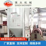 200kg不鏽鋼拌料機 立式攪拌機 塑料混合機