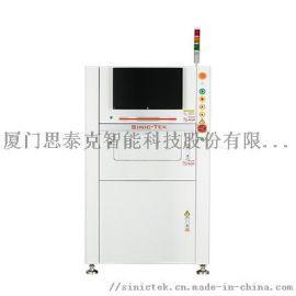 思泰克AOI三维自动光学检测设备3DAOI