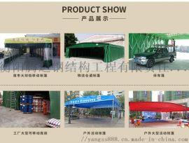 厂家定制大排档推拉雨棚烧烤推拉活动雨棚