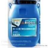 FYT-I型陽離子氯丁膠乳瀝青防水塗料