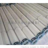 无锡聚酯长纤维滤筒厂家