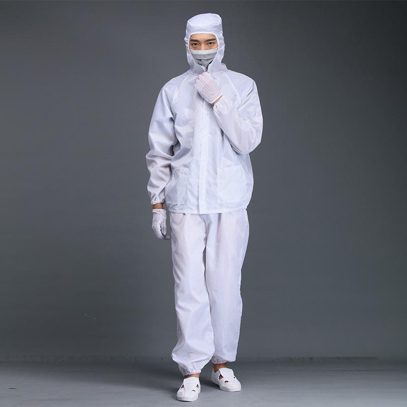 无尘洁净室条纹涤纶连帽分体防静电服