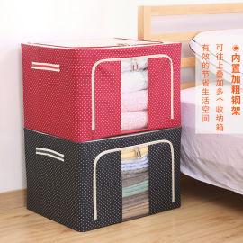 过峰雕内衣收纳箱家用布艺整理柜折叠收纳箱布衣柜隔层垫防霉盒子