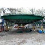 西安中赞生产推拉篷 工厂雨篷 遮阳棚