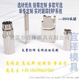 模具非标准件专业加工精密塑胶模具加工来图来样定制