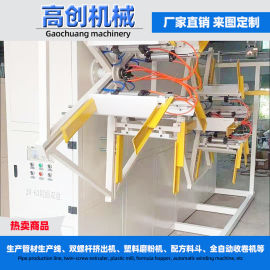 双盘收卷机 全自动塑料管材收管机
