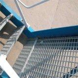广州钢格板厂家定制不锈钢平台钢格板 防滑水沟盖板
