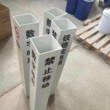 里程碑電纜複合玻璃鋼雕刻樁