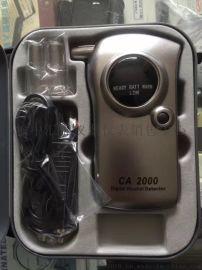 鄂尔多斯酒精检测仪, 有卖酒精检测仪