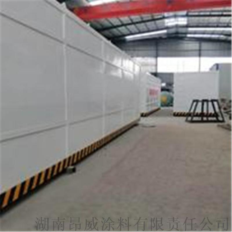 材料外牆漆面漆 經濟實惠