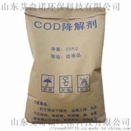 重金属离子捕捉剂WT-304专属定制