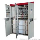 笼型电机用液阻柜 无谐波污染的软启动柜