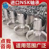 潜水搅拌器 潜水推进搅拌器 进口NSK轴承 兰江
