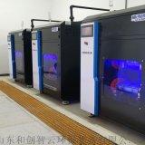 全自动次氯酸钠发生器/污水消毒设备