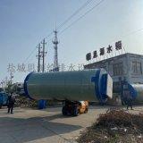 传统污水泵站 玻璃钢一体化预制泵站