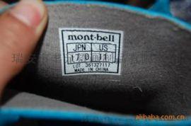鞋舌转印烫标