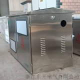 低压配电柜补偿计量电容JP柜来图定制不锈钢