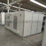 空氣加熱機組KJZ-25/30副斜井空氣加熱室設備