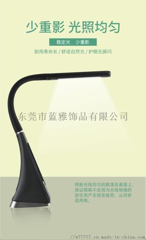 创意LED护眼台灯小夜灯USB万年历床头灯现货