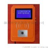 上海班車刷卡機 全網4G跨網通訊 WIFI班車刷卡機