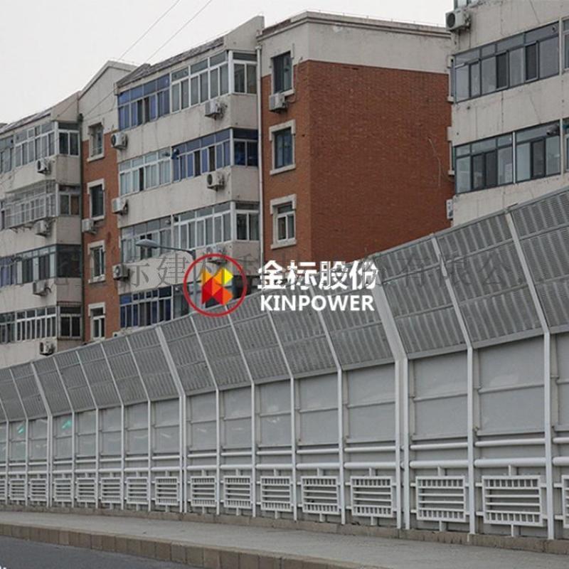 隔音屏障生产厂家 供应高速 高架桥 工厂小区隔音屏障