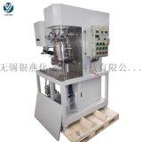 实验室高粘度混合搅拌机 小型高粘度搅拌机