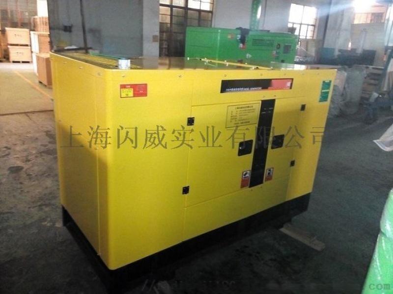 汽油发电机25KW 工厂野外发电