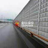 宜春高速桥梁声屏障报价欢迎来厂洽谈