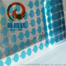 PET防静电保护膜 蓝色防静电保护膜