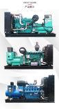 油田铁路消防常用电源700kw柴油发电机