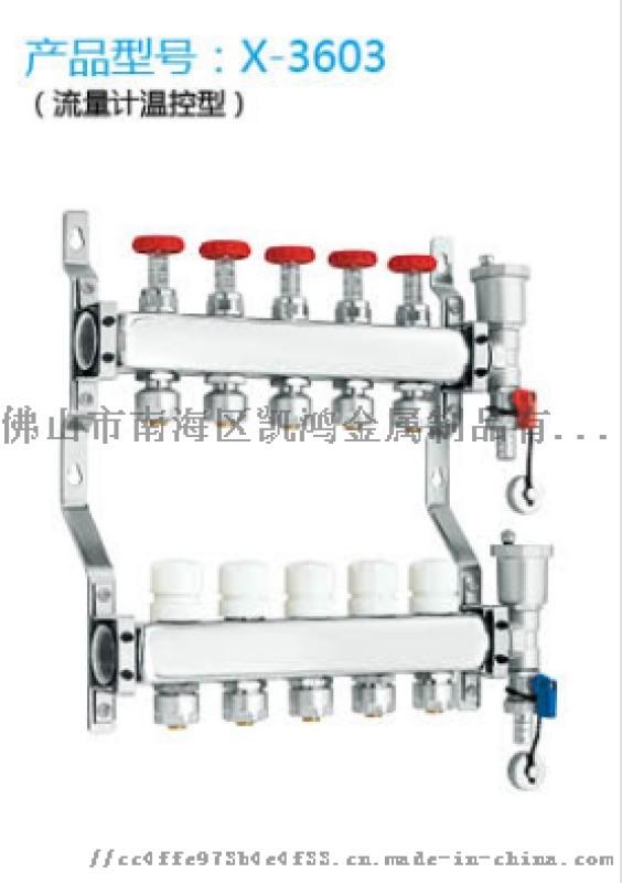 不锈钢分水器、地暖产品