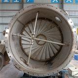 萍乡塔内件厂金属旋流板除沫器旋流板除雾器可设计制作