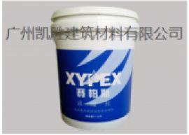 修补堵漏防水材料 环保防水浓缩剂 无甲醛无气味防水材料
