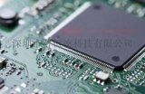 SH367008/SH367108,中穎鋰電IC
