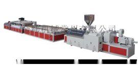 木塑中空门板挤出生产线
