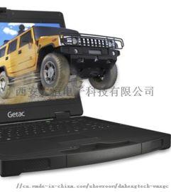 Getac加固笔记本半强固 S410半强固