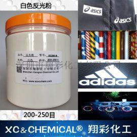 厂家供应高折射率玻璃微珠高亮度白色反光粉银灰色反射粉