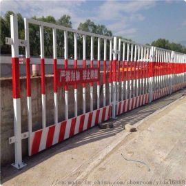 基坑护栏铁丝网 危险地区隔离网 井口施工防护网
