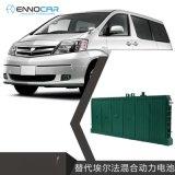 适用于丰田埃尔法方形汽车油电混合动力电池