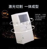 工业IC电脑机柜可移动防尘防盗电脑柜