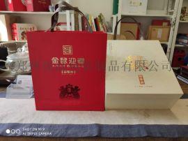 郑州礼品包装盒定做,酒盒礼品盒厂家