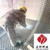 耐磨陶瓷胶泥 碳化硅耐磨陶瓷胶泥