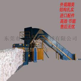 秸秆打包机 广州全自动废纸液压打包机