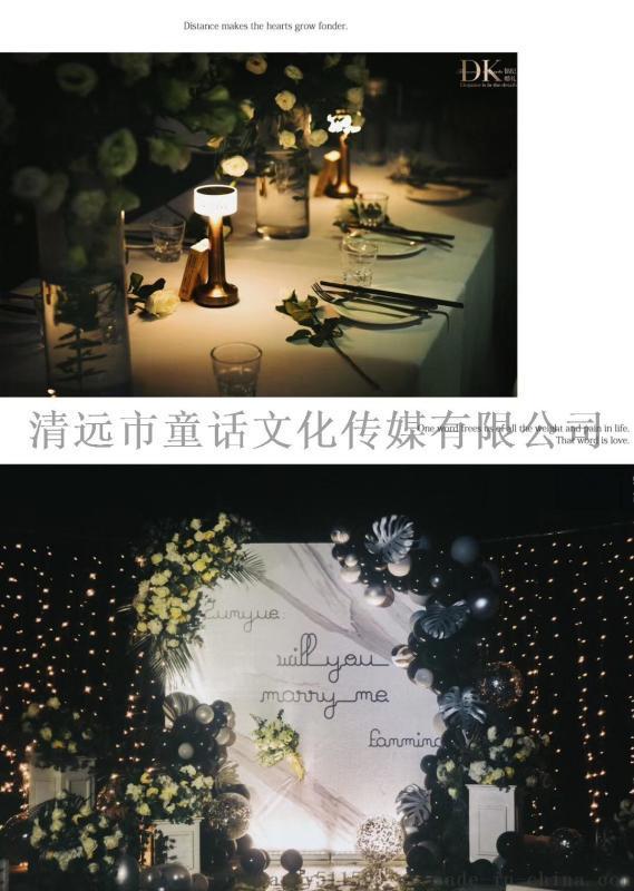 清远适合求婚的餐厅求婚惊喜策划室内室外现场布置