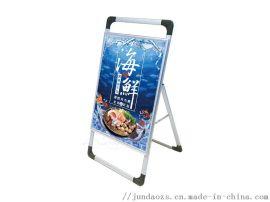 铝合金银行提手海报架/海报架生产厂家质优价低