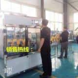 防凍液設備廠家|防凍液生產設備廠家