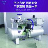 气体增压设备空气增压泵气体增压泵进口SMC增压泵