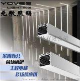 嵌入式吊装定制LED线型灯长条线形灯现代简约线条灯