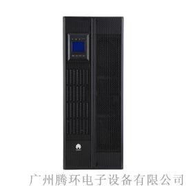 华为数据中心UPS电源60KVA稳压应急电源