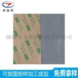 宁波单面带胶硅胶泡棉 3M背胶硅胶泡棉防滑垫